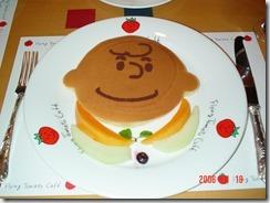 2006年11月19-20日帝国ホテル大阪 106