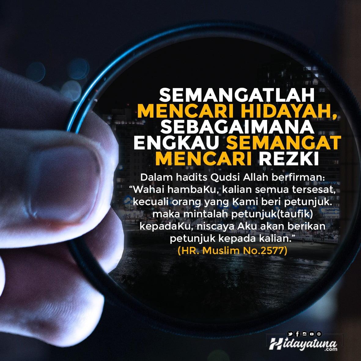 Kata Mutiara Hr Muslim No 2577 Hidayatuna