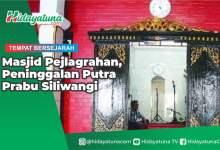 Photo of Masjid Pejlagrahan, Peninggalan Putra Prabu Siliwangi