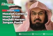 Photo of Masalah Corona, Imam Besar Masjidil Haram: Jangan Panik