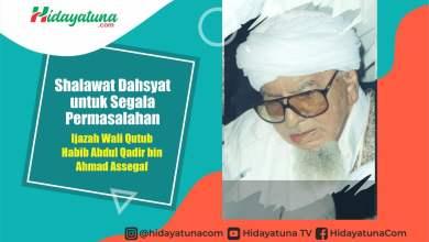 Photo of Shalawat Dahsyat Ijazah Wali Qutub Zaman Ini