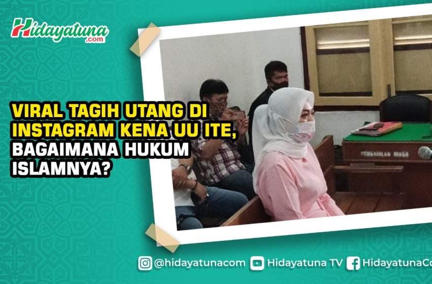 Viral Tagih Hutang di Instagram Kena UU ITE, Bagaimana Hukumnya Dalam Islam ?