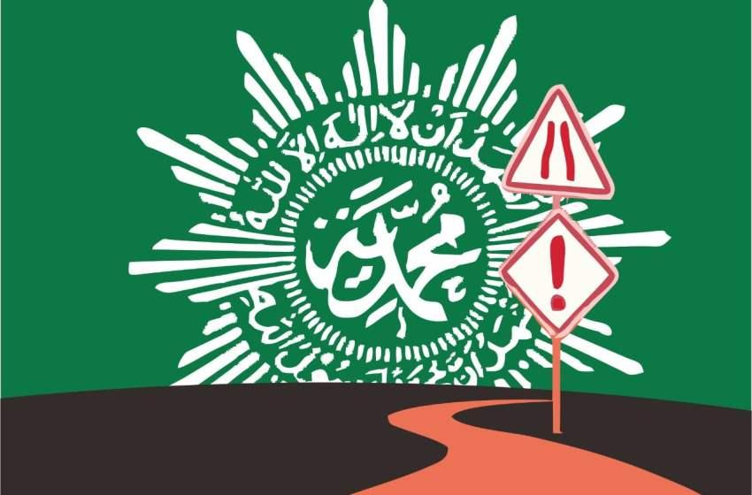 Muhammadiyah Segera Susun Peta Jalan Selamatkan Ekonomi Umat