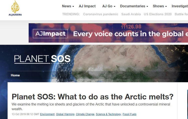 Al Jazeera Planet SOS