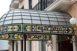 decoration of a hotel entrance in Mérida Mexico