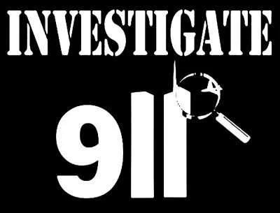11 септември 2001- Теории на конспирацията!
