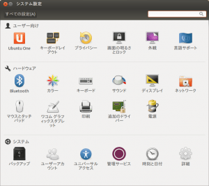 Ubuntu Control Panel in Japanese