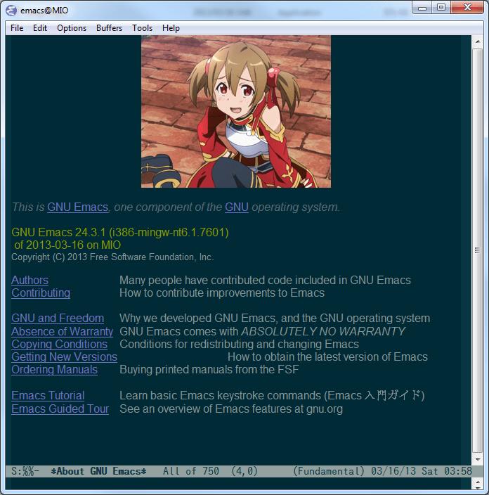 Setting Emacs Custom Splash | Hideki's Random Stuff