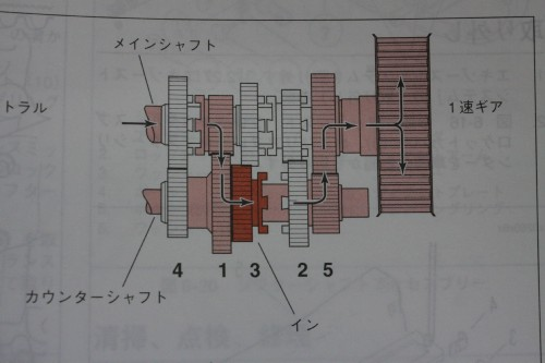 20110602_04