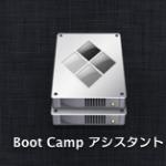 MacでもWindowsを使う2つの方法