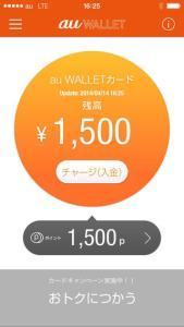 au-wallet-app