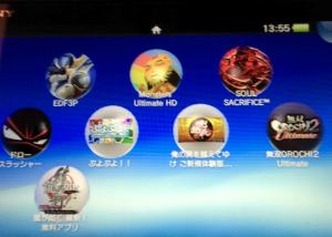 vita games ダウンロード版
