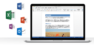 office-for-mac2016
