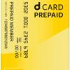 ドコモのdカードプリペイド、Apple Pay対応も?