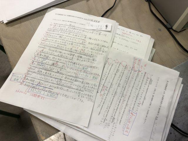 美大長文読解テキスト