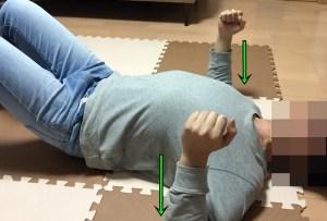 背中の運動2