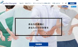 2016-09-01_11h15_52