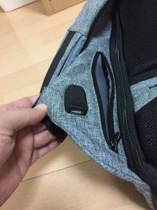 USBポート
