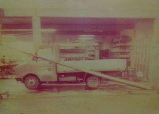 Hidromec reparto produzione 1980