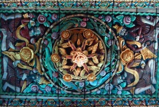 Kunst in Myanmar
