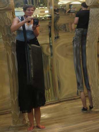 Im Spiegellabyrinth