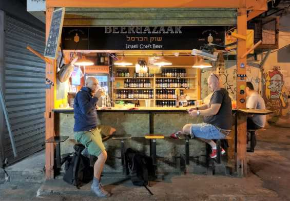 Bar in Tel Aviv