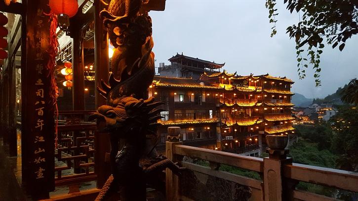 Entrée de la ville de Furongzhen