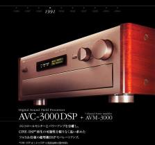 YAMAHA AVC-3000DSP