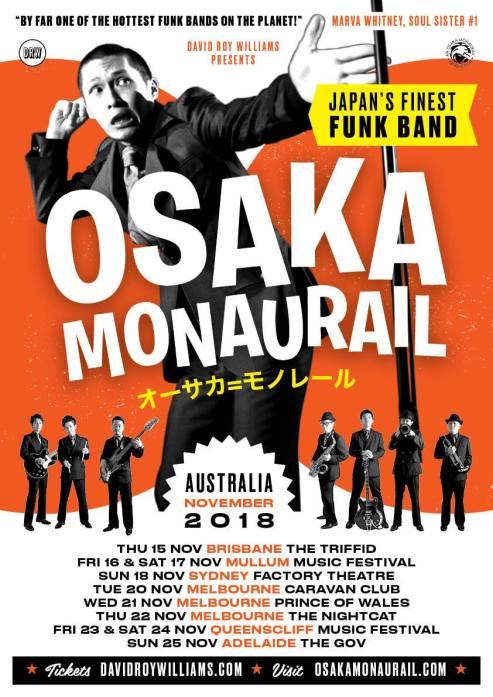 Osaka Monaurail.jpg