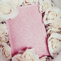 Best 11 Tips for Memorising Qur'an x
