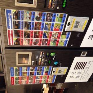 カードラウンジ 販売機