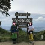 【金剛山ってスゴイ!】細尾谷コース~寺谷コース 初登頂!!