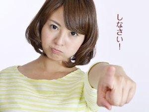 150427_seikaku-shihai
