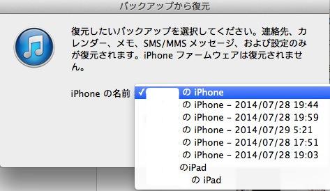 Screen Shot 2014-07-29 5.35.33