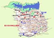 東大和市神社位置図のコピー
