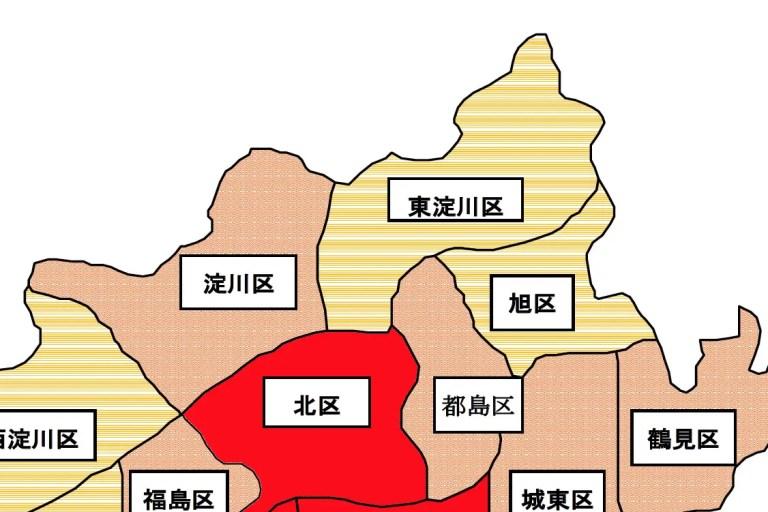 東淀川区 人口