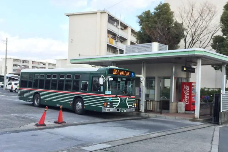 市バス 井高野車庫