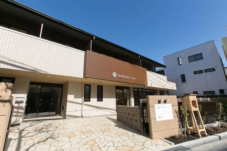 よどまちステーション 淀川キリスト教病院