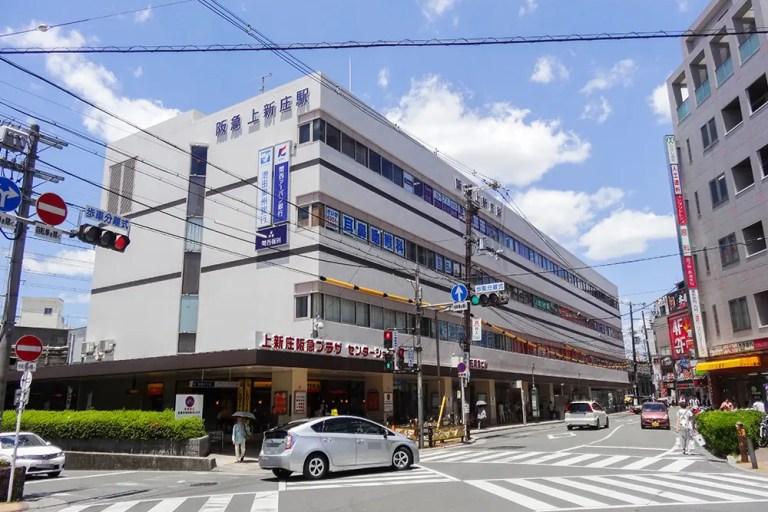上新庄駅南口