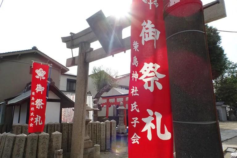 柴島神社秋祭り