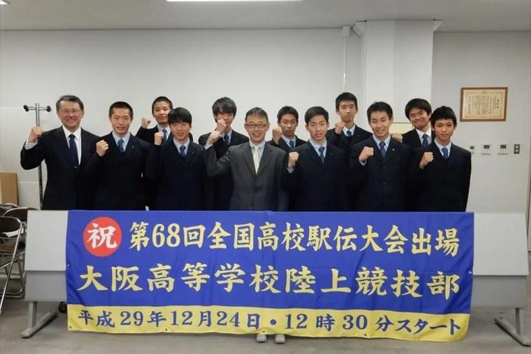 大阪高校陸上部 区役所 表敬訪問