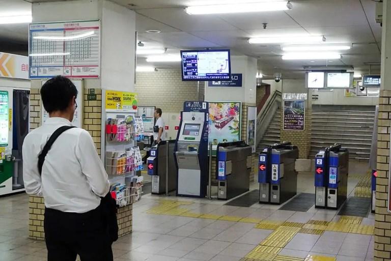 二週続けて…。阪急総持寺駅で人身事故が発生し、阪急京都線・千里線が運転を見合わせています。【運転再開しました】