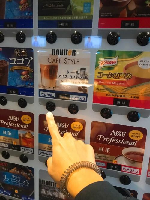 無料ドリンク・ドトール:ゴリラクリニックヒゲ脱毛12回目渋谷院
