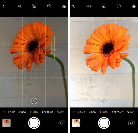 améliorer la luminosité de la photo grâce à l'iphone x