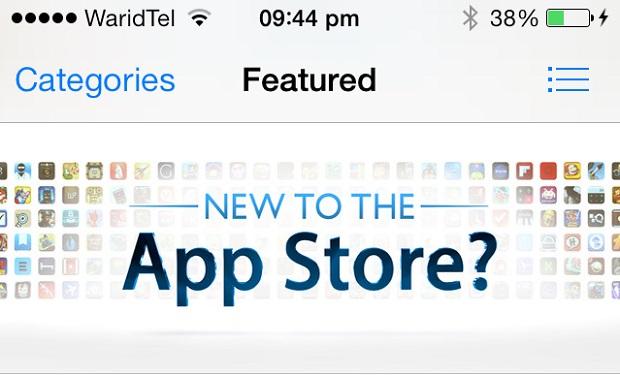 ios 7 app updates main