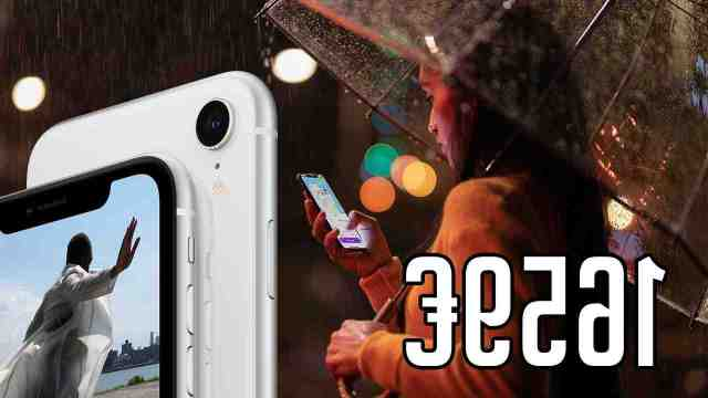 Comment charger iPhone 8 plus ?