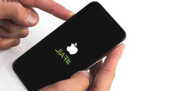 Comment déverrouiller iPhone 5 sans mot de passe ?