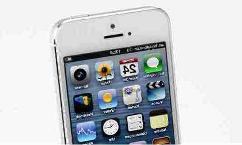 Comment mettre à jour iOS sur iPhone 5 ?