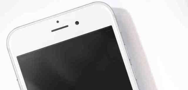 Comment reinitialiser iPhone 5s avec les boutons ?