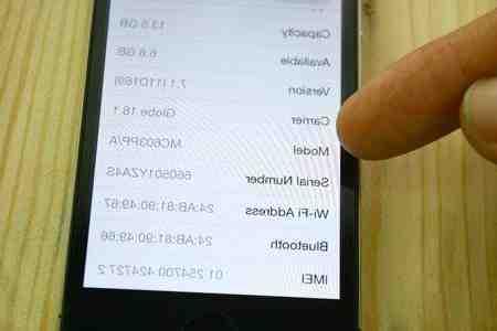 Comment savoir le modèle d'iPhone ?